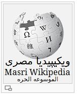Social Media and Language Democratization in Egypt